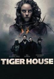 Tiger House 2015