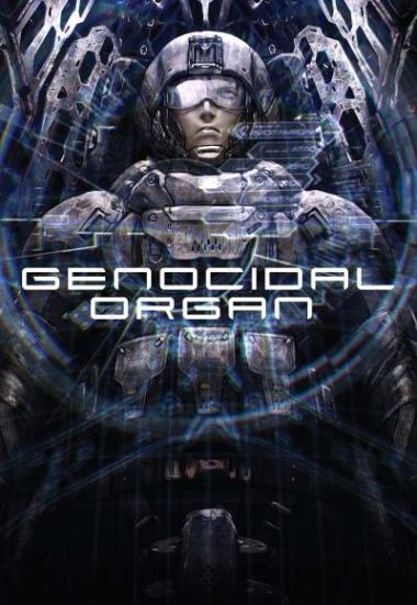 Genocidal Organ 2017