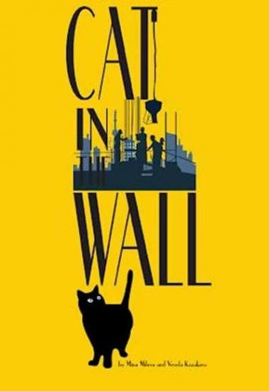 Cat in the Wall 2019