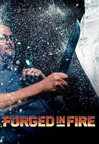 Forged in Fire 2015