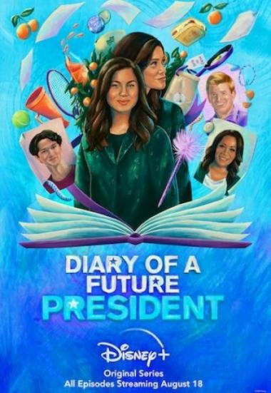 Diary of a Future President 2020