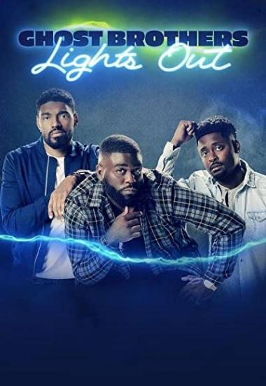 Ghost Brothers: Light's Out 2021