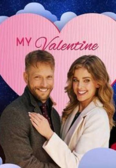 The Valentine Competition 2021