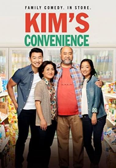 Kim's Convenience 2016