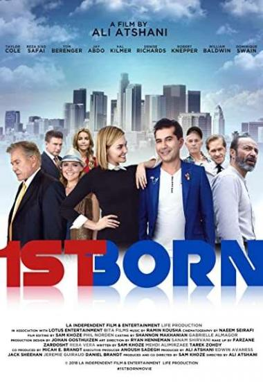 1st Born 2018