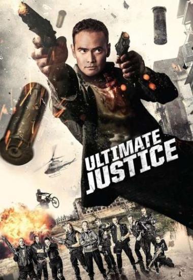 Ultimate Justice 2017