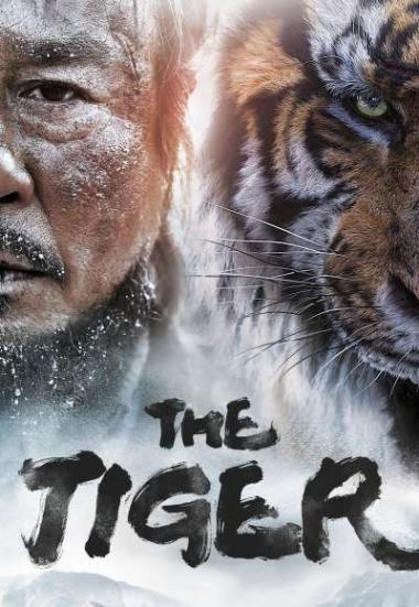 The Tiger 2015