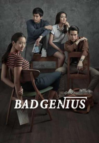 Bad Genius 2017
