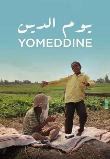 Yomeddine 2018
