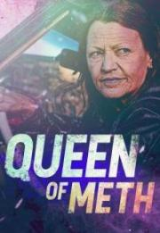 Queen of Meth 2021