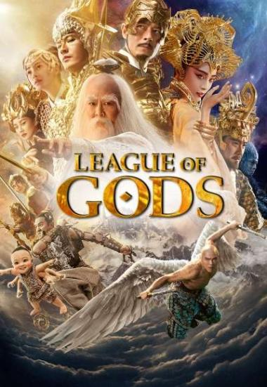 League of Gods 2016