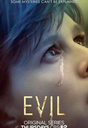 Evil 2019