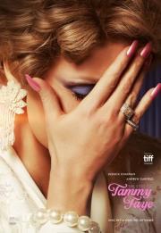 The Eyes of Tammy Faye 2021