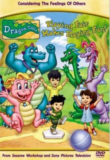 Dragon Tales 1999