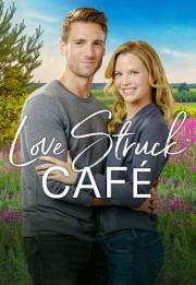 Love Struck 2017