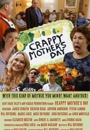 Crappy Mother's Day 2021