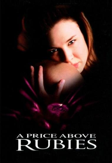 A Price Above Rubies 1998