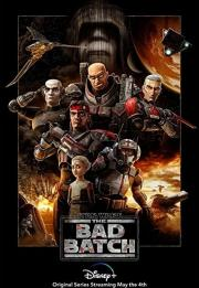 Star Wars: The Bad Batch 2021