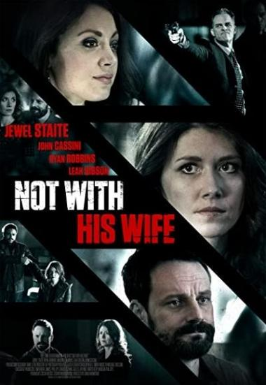 Undercover Wife 2016