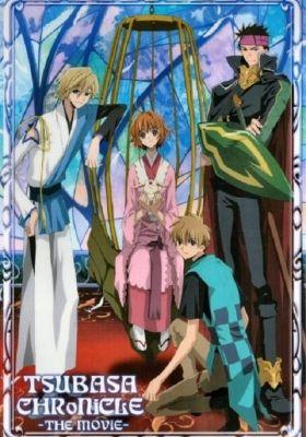 Tsubasa Reservoir Chronicle the Movie: The Princess in the Birdcage Kingdom (Dub)