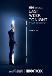 Last Week Tonight with John Oliver 2014