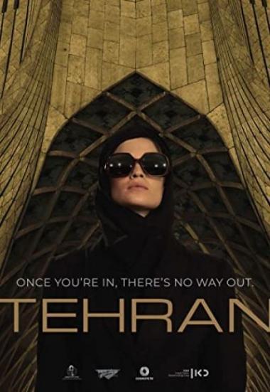 Tehran 2020