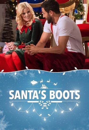 Santa's Boots 2018
