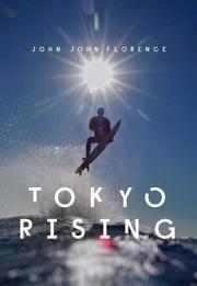 Tokyo Rising 2020