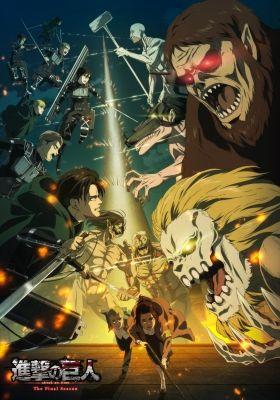 Attack on Titan Final Season