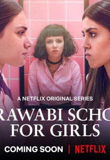 AlRawabi School for Girls 2021