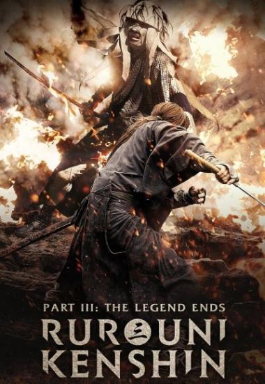 Rurouni Kenshin: The Legend Ends 2014