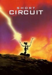 Short Circuit 1986
