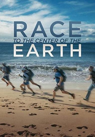 Race to the Center of the Earth 2021