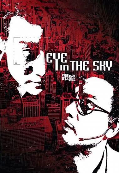 Eye in the Sky 2007