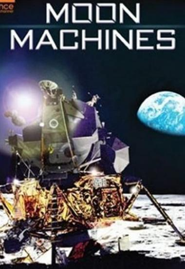 Moon Machines 2008