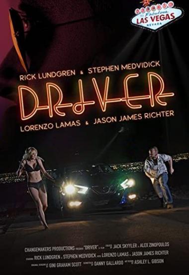 Driver 2018