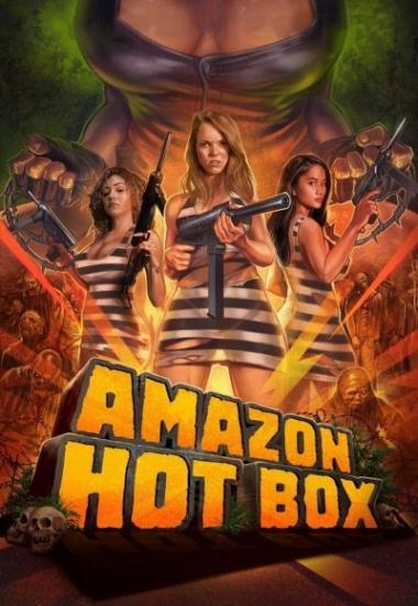 Amazon Hot Box 2018