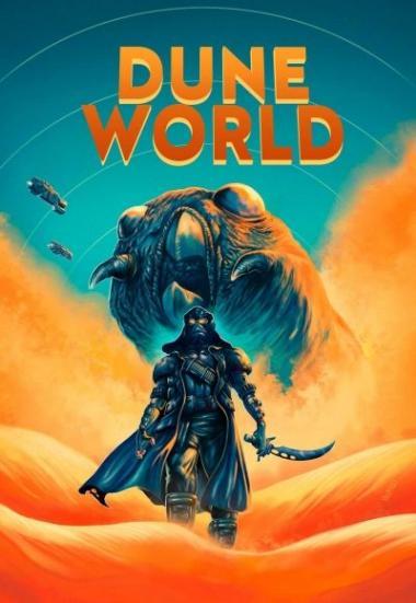 Dune World 2021