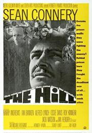 The Hill 1965