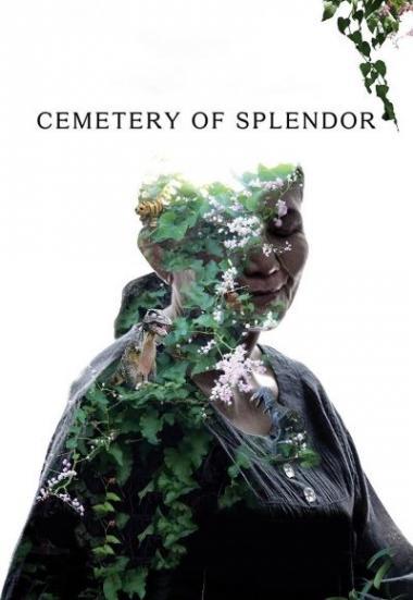 Cemetery of Splendor 2015