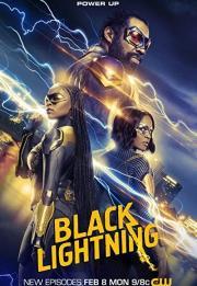 Black Lightning 2017