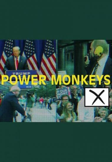Power Monkeys 2016