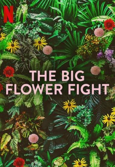 The Big Flower Fight 2020