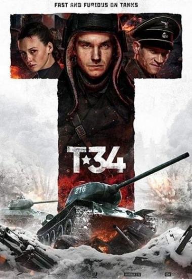 T-34 2018