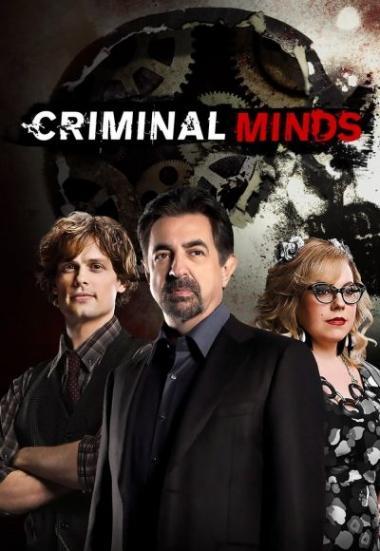 Criminal Minds 2005