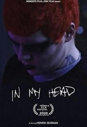 Yung Lean: In My Head 2020