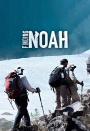Finding Noah 2015