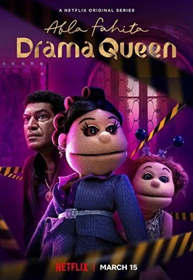 Abla Fahita: Drama Queen 2021