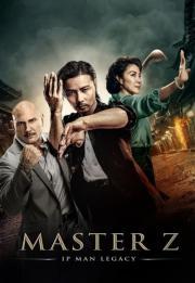 Master Z: The Ip Man Legacy 2018