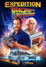 Expedition: Back to the Future 2021